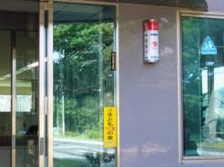 某事務所 自主機械警備システム「NEXT」の導入事例